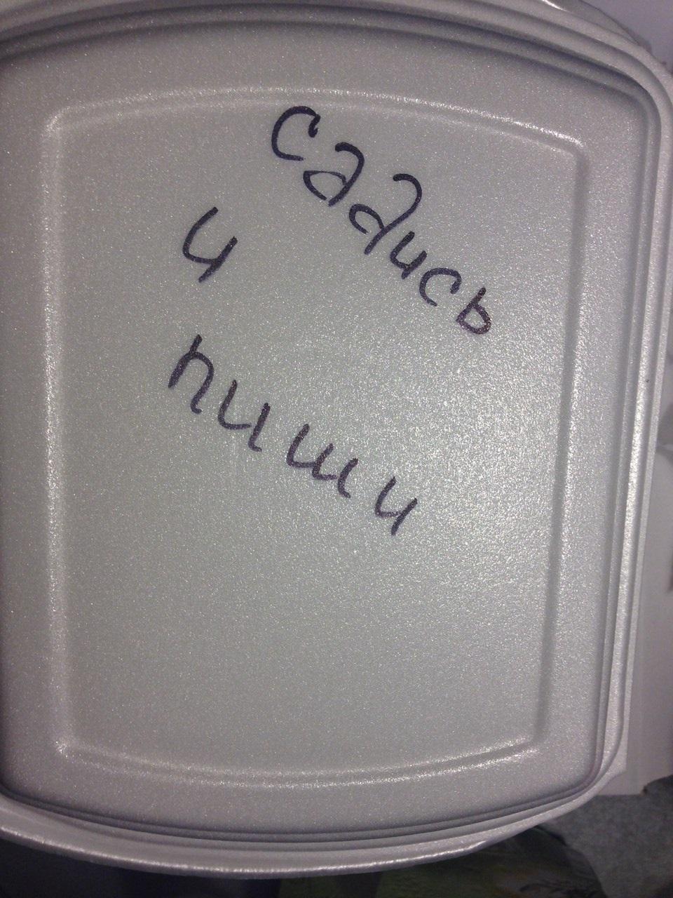 за сервис Просто из  10 10 за сервис Просто 10 из 10 суши заказ пицца