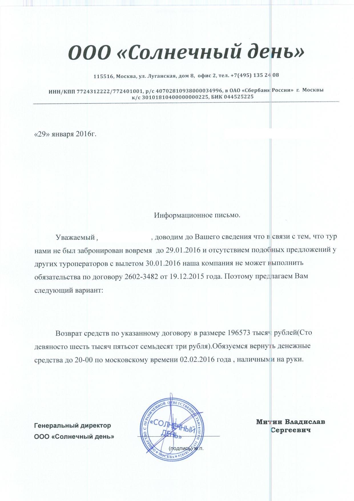 регистрация ип чертановская