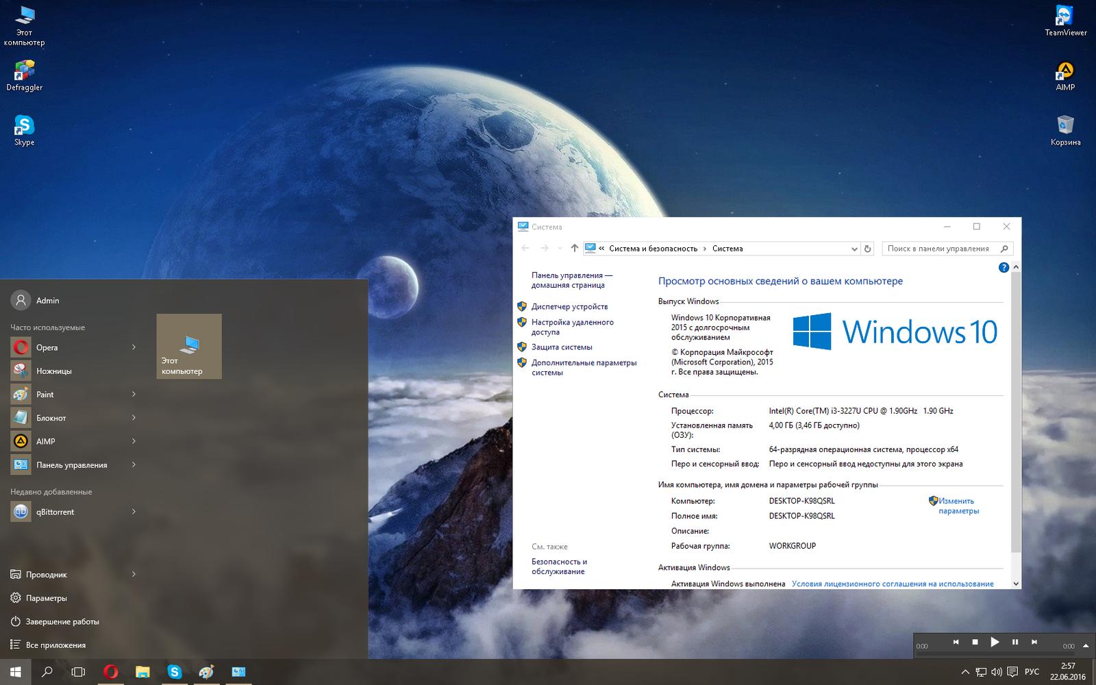 лучшая сборка windows 10 для игр