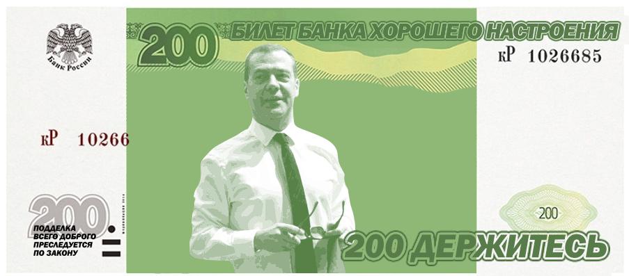 https://cs8.pikabu.ru/post_img/big/2016/06/29/6/1467187628160679111.png