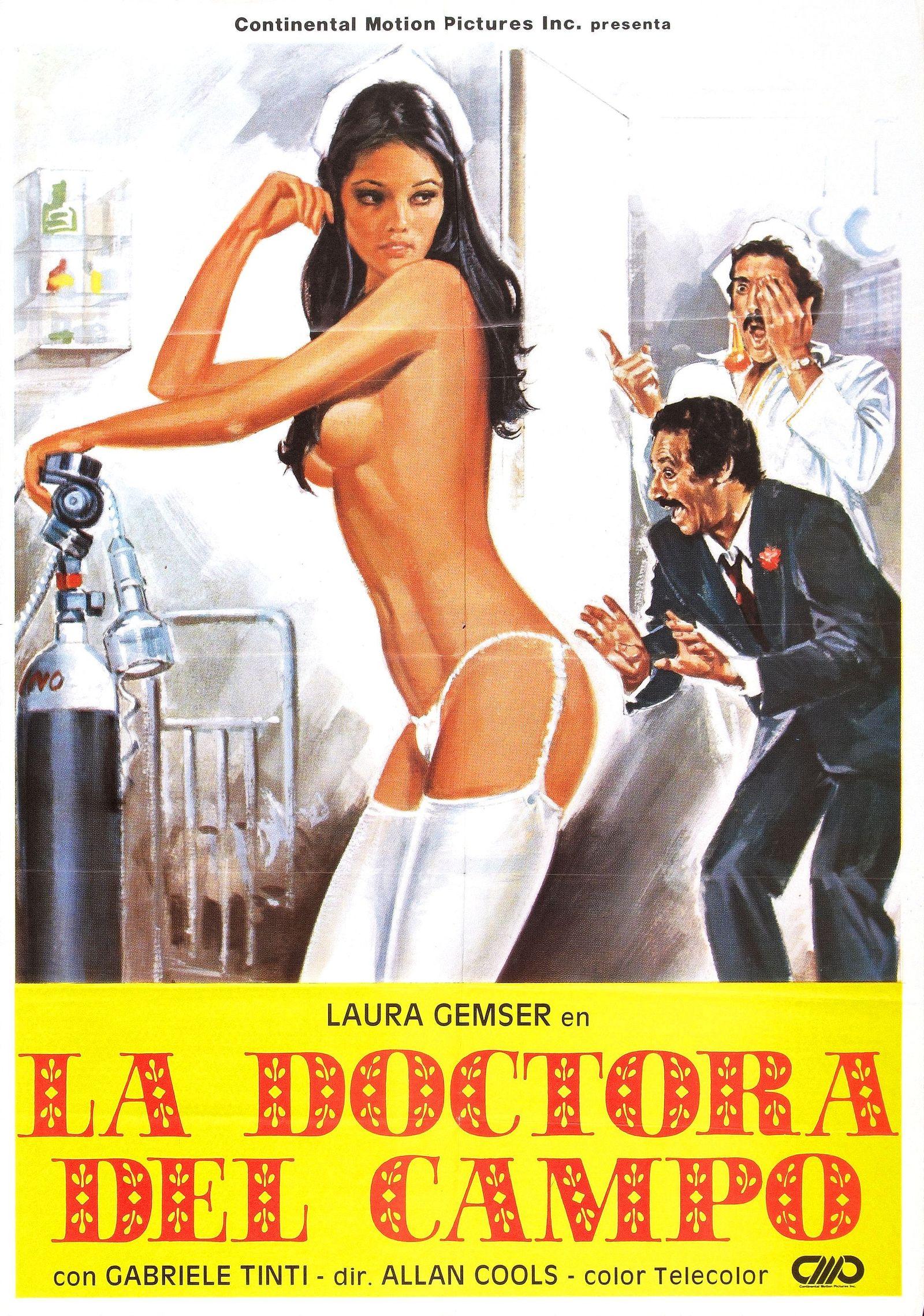 Порно афиша фильмов