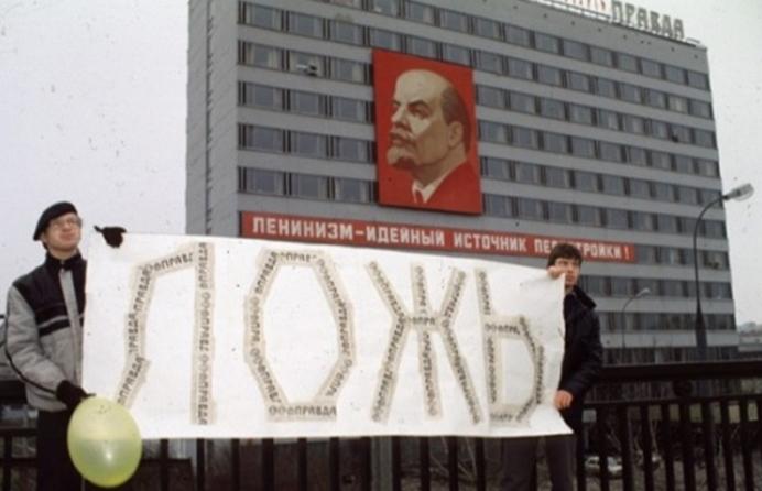 Д хостинг история советского союза веб хостинг это размещение информации на сервере происходит слово