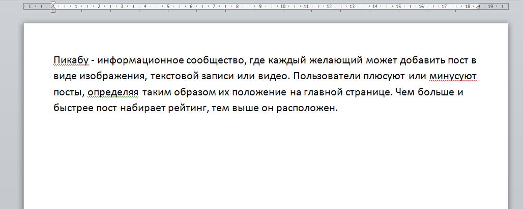 a4e092ebdb0a Небольшой макрос для ворда Microsoft word, Макрос, Vba, Длиннопост,  Microsoft