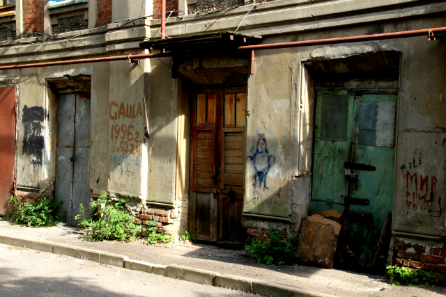 Публичный дом ласкает фото 301-792