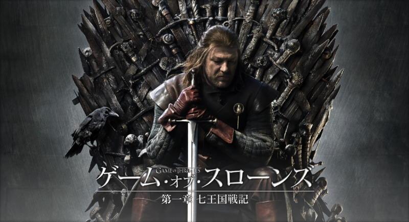 Скачать игру престолов дубляж