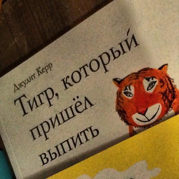 https://cs8.pikabu.ru/post_img/big/2016/07/17/11/146877946813685173.jpg