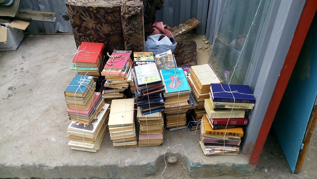 Книги по макулатуре макулатура прием саранск