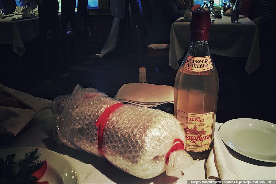 можно ли засунуть пустую бутылку вина в жопу
