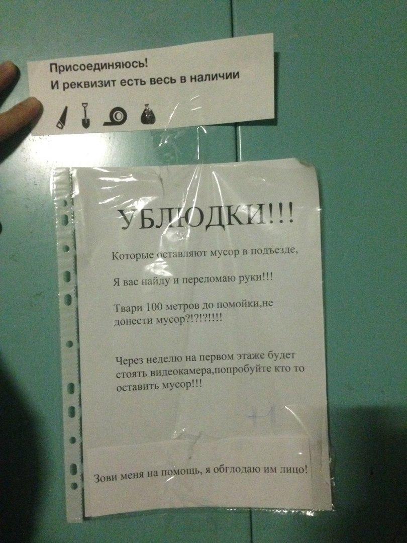 помощник по хозяйству с проживанием москва частные объявления вакансии