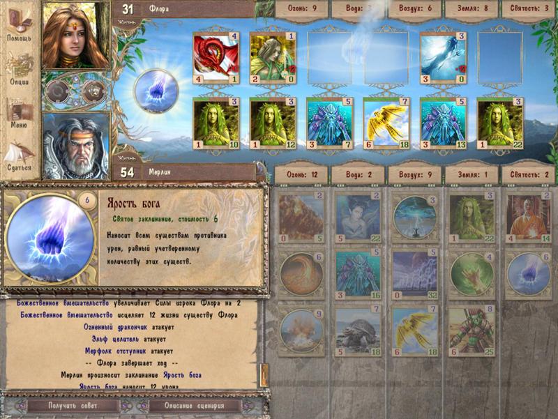 астрал карточная игра