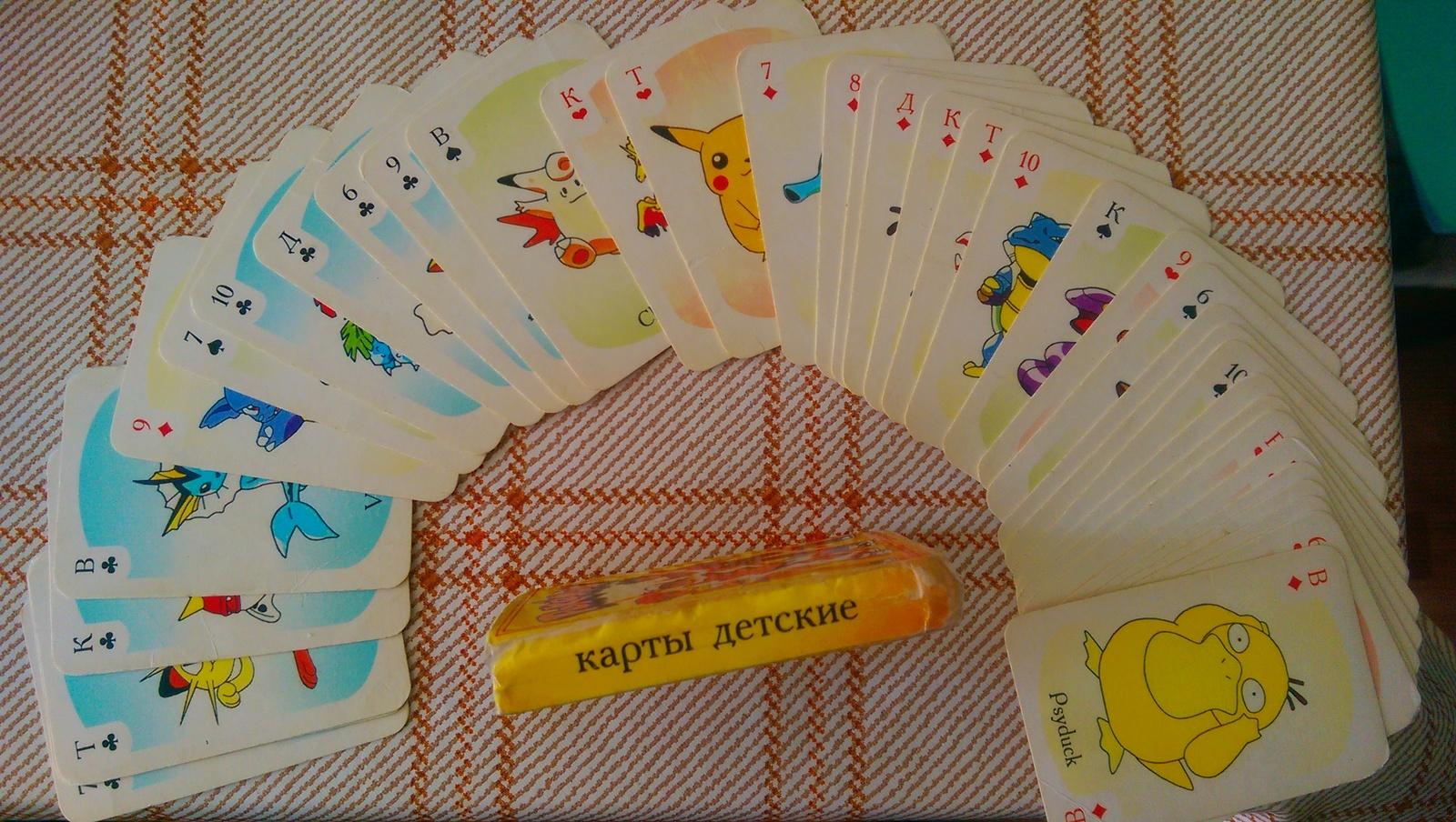 игральные играть карты детские