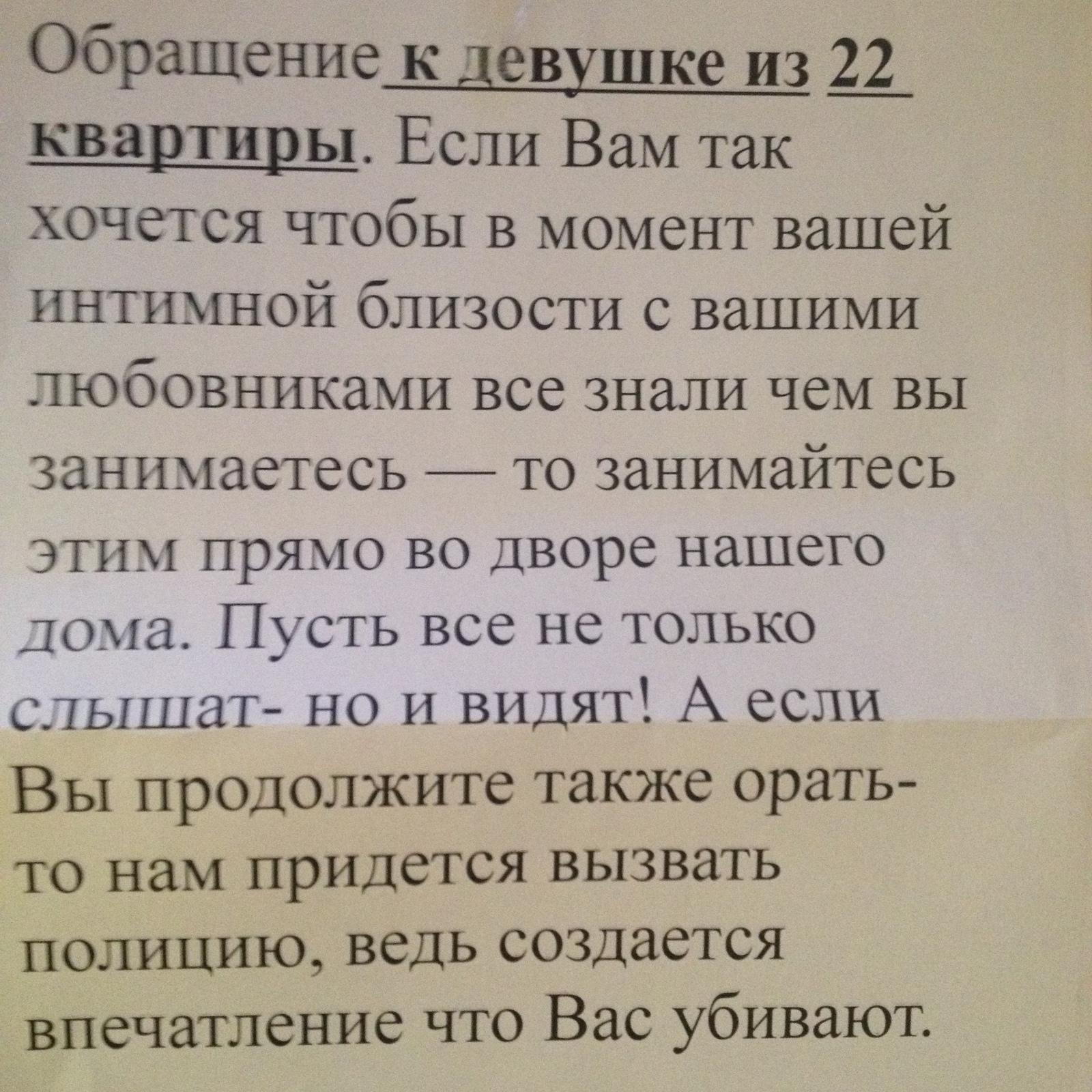 дело ночи. алеся ромей порно актриса украина можно мусолить одну