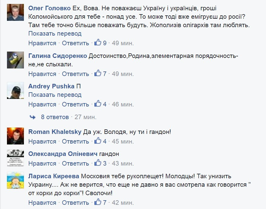 Украинские актрисы фильмов для взрослых — photo 8