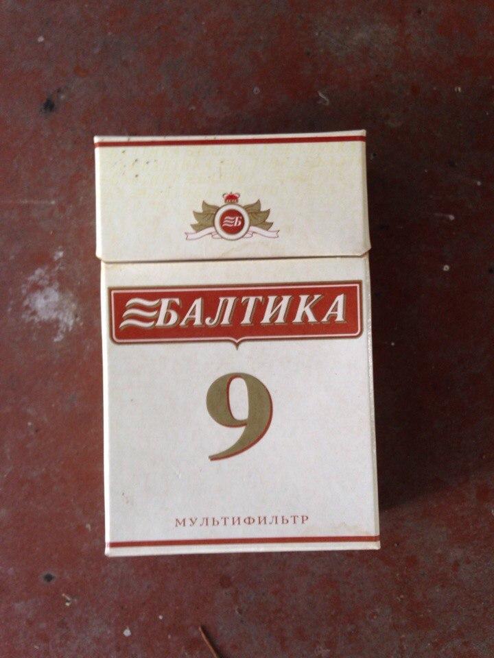 Сигареты мультифильтр купить табак для кальяна купить оптом в воронеже