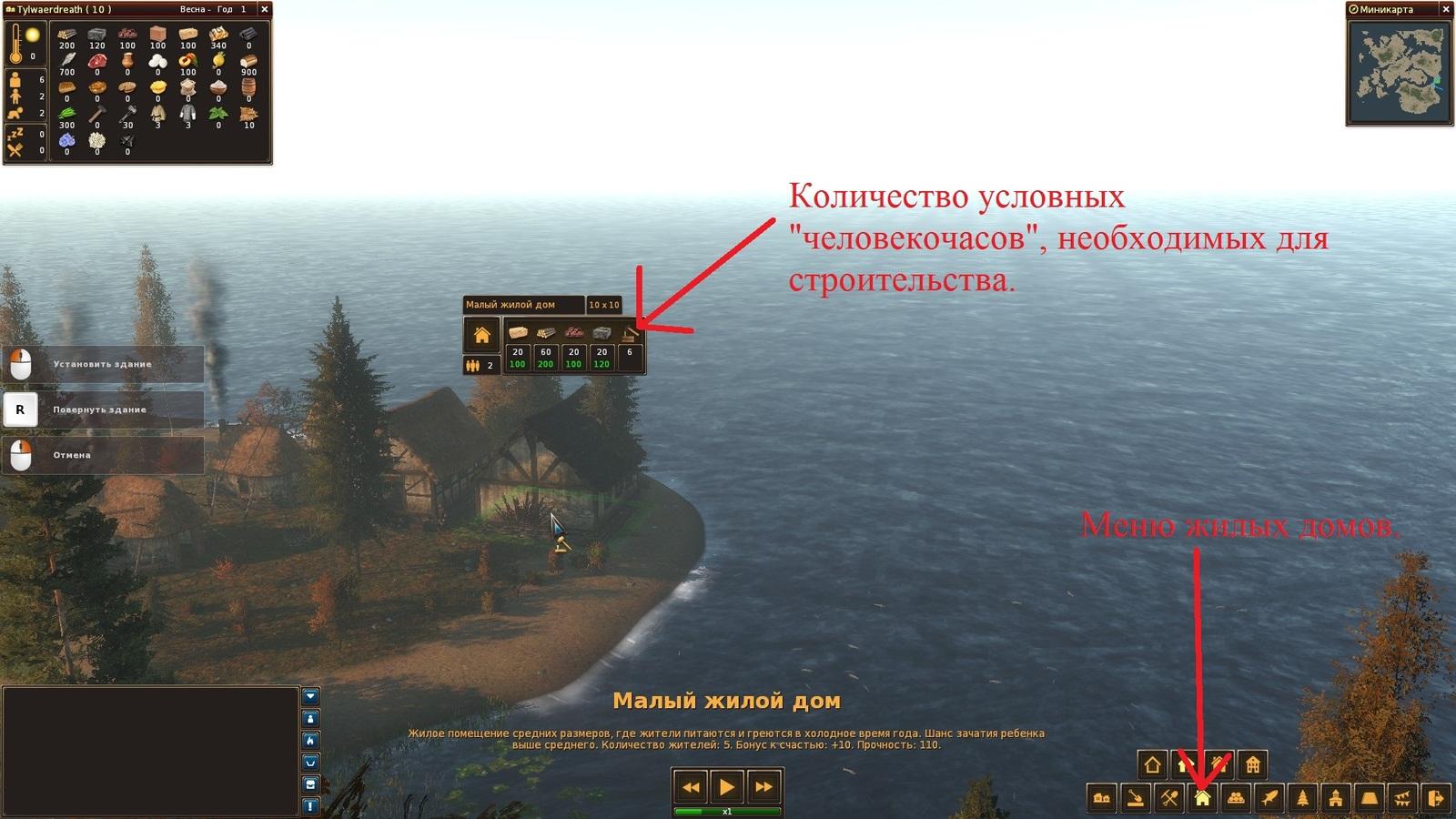 Life is feudal рыбная ферма life is feudal your own геймплей