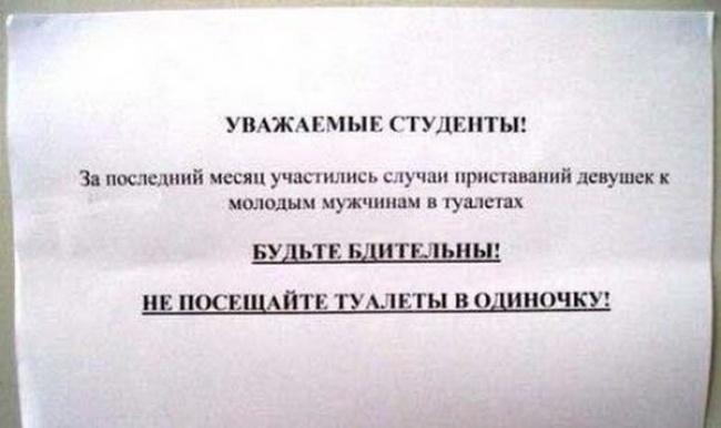 minet-ot-manyachki-golie-i-krasivie-znamenitosti-russkie
