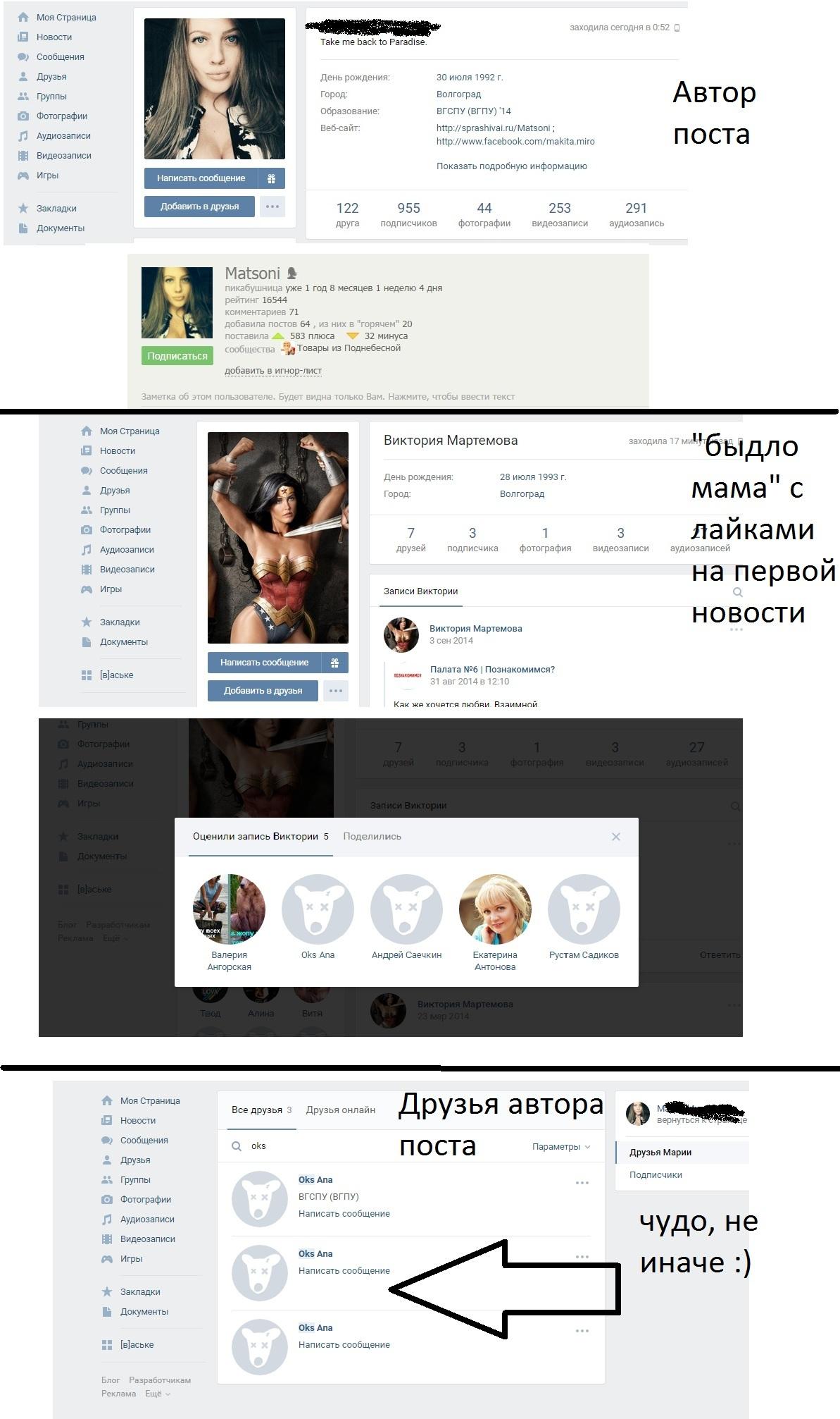 otlizhi-u-menya-pozhaluysta-onlayn