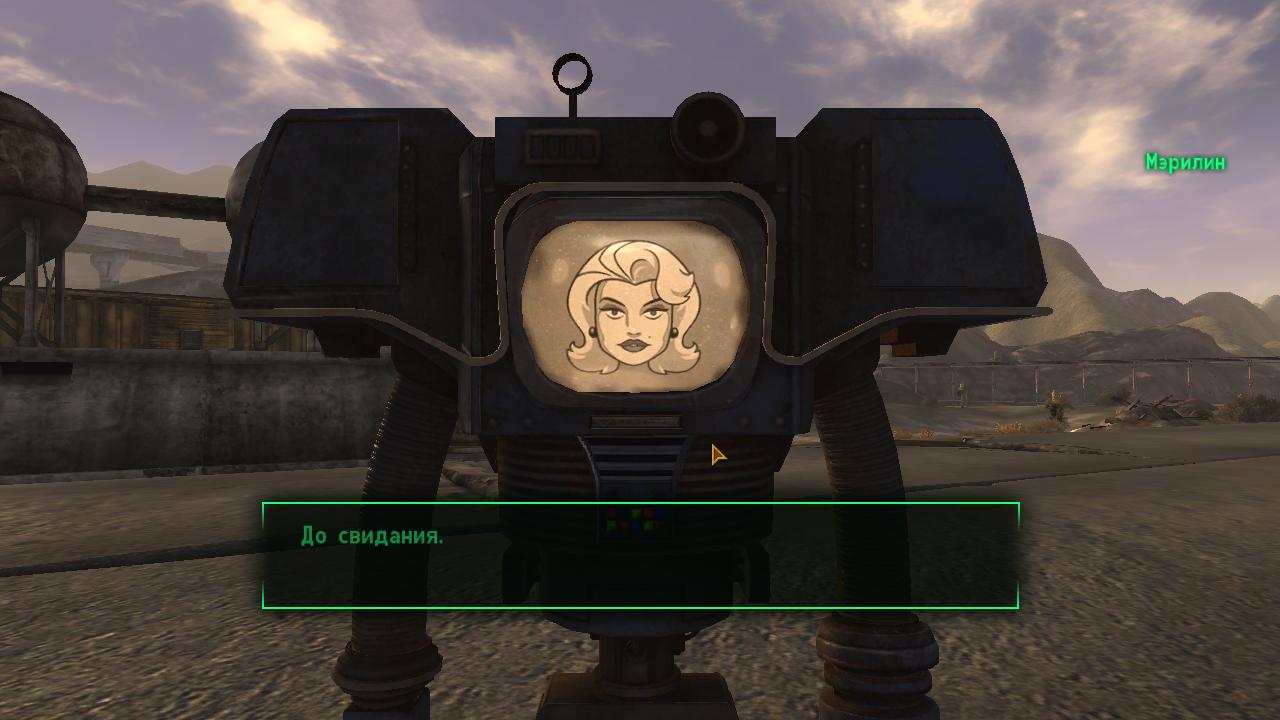 Fallout new vegas казино всегда в выигрыше 6 прохождение самое известное казино в москерам