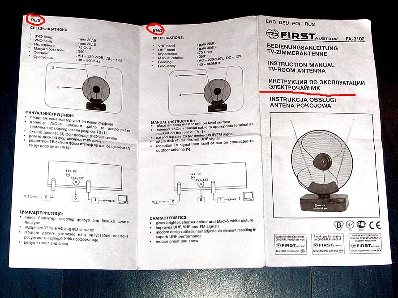 Toyota sai (чистокровный японец перевод на английский вариант.