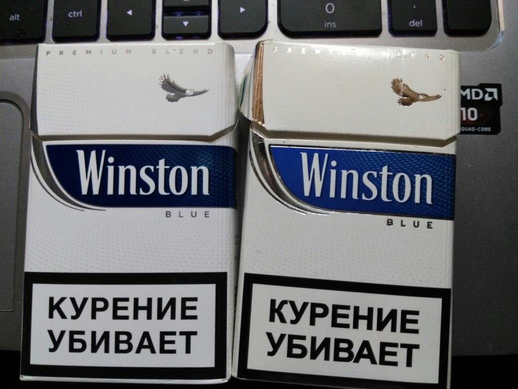 Сигареты винстон в спб купить дешево табак на развес купить в ярославле для сигарет