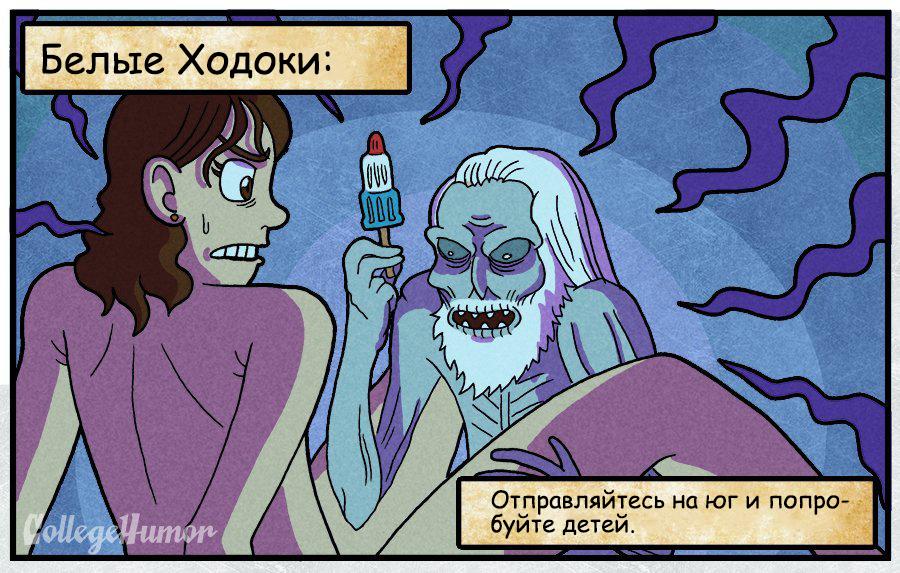 Секс советы смешно