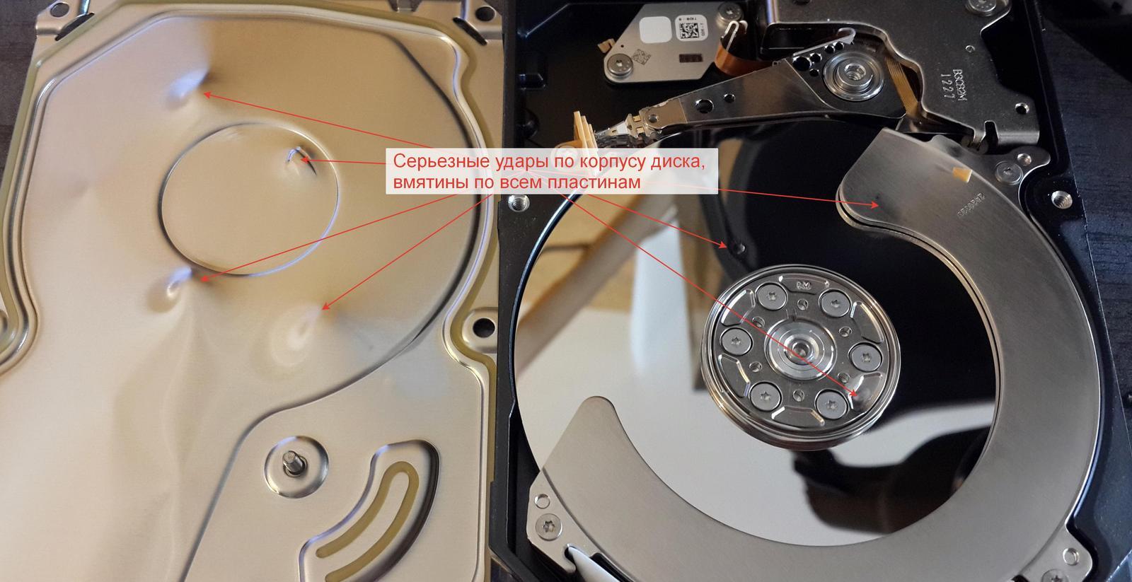 Как отремонтировать жесткий диск после падения