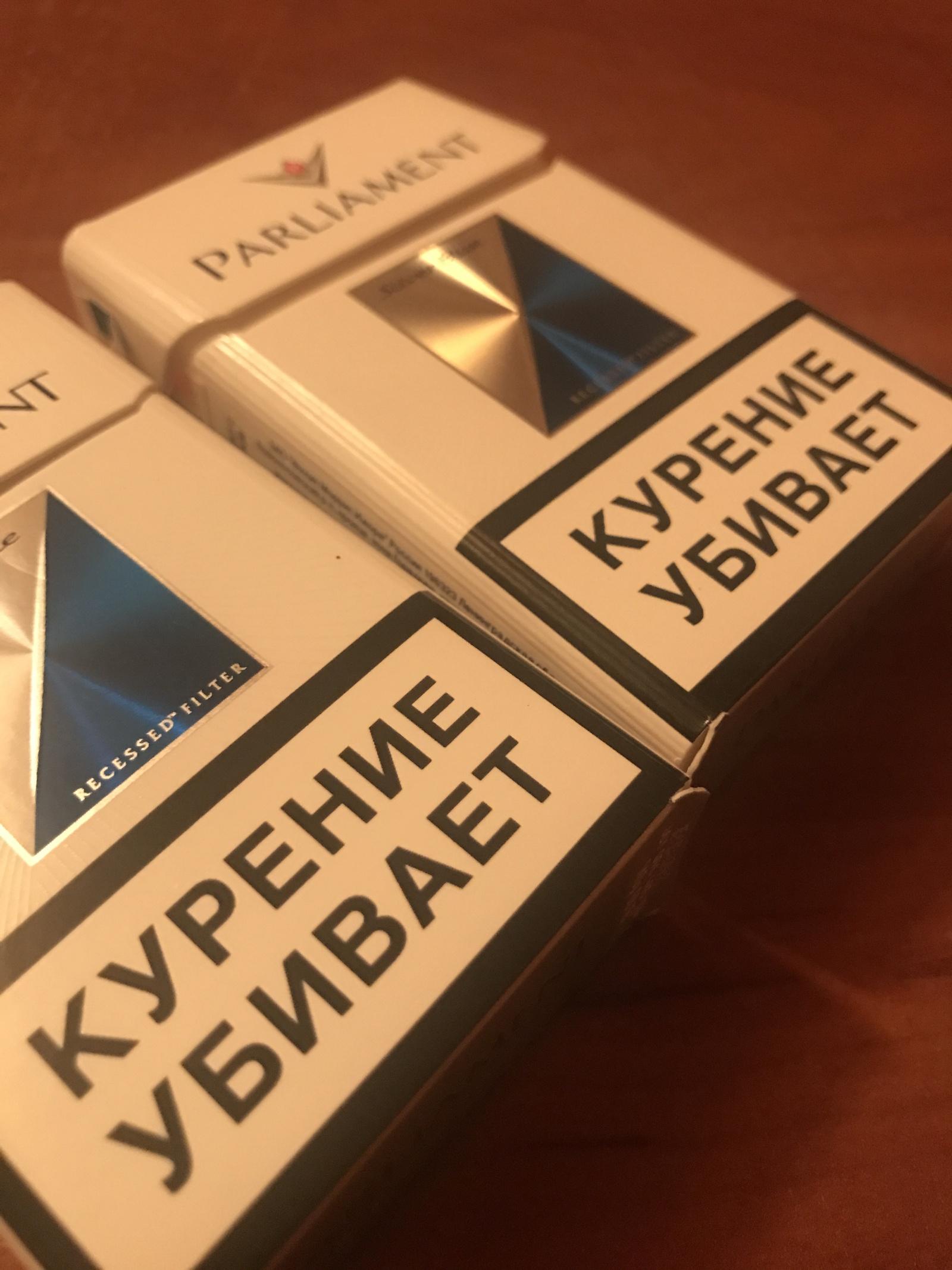 Купил паленые сигареты купить сигареты оптом дешево в челябинске
