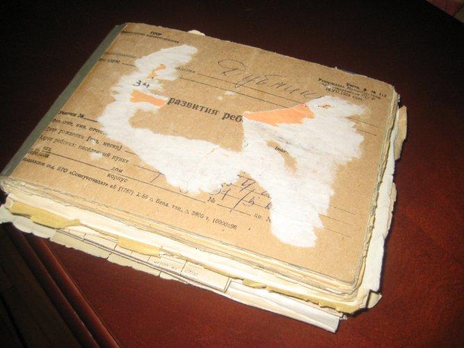 как забрать медицинскую карту из военкомата