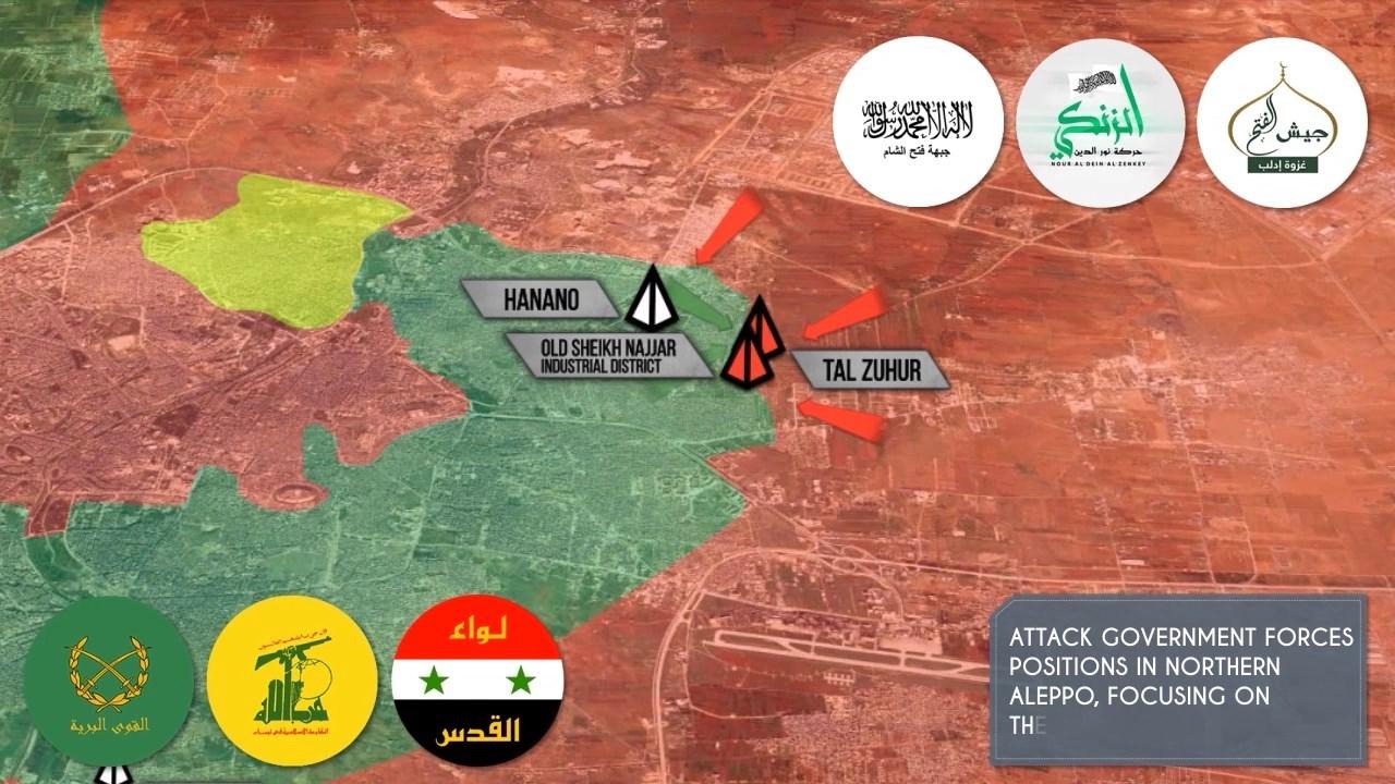 война сирии г.дамаск 2016
