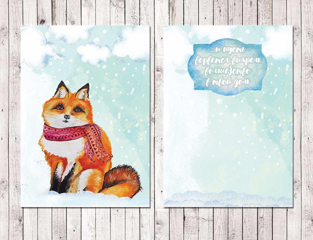 открытка новый год рисунок
