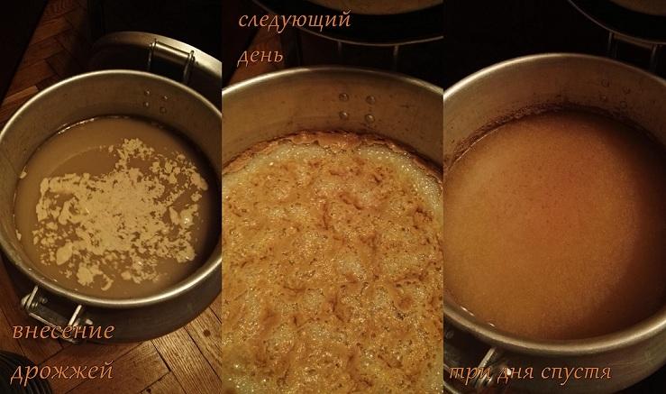 брага из пшеницы на 80 литр бочку рецепт