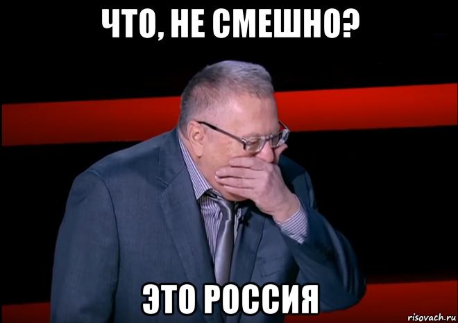 В Словакии заявили, что Россия предоставила не ту вакцину