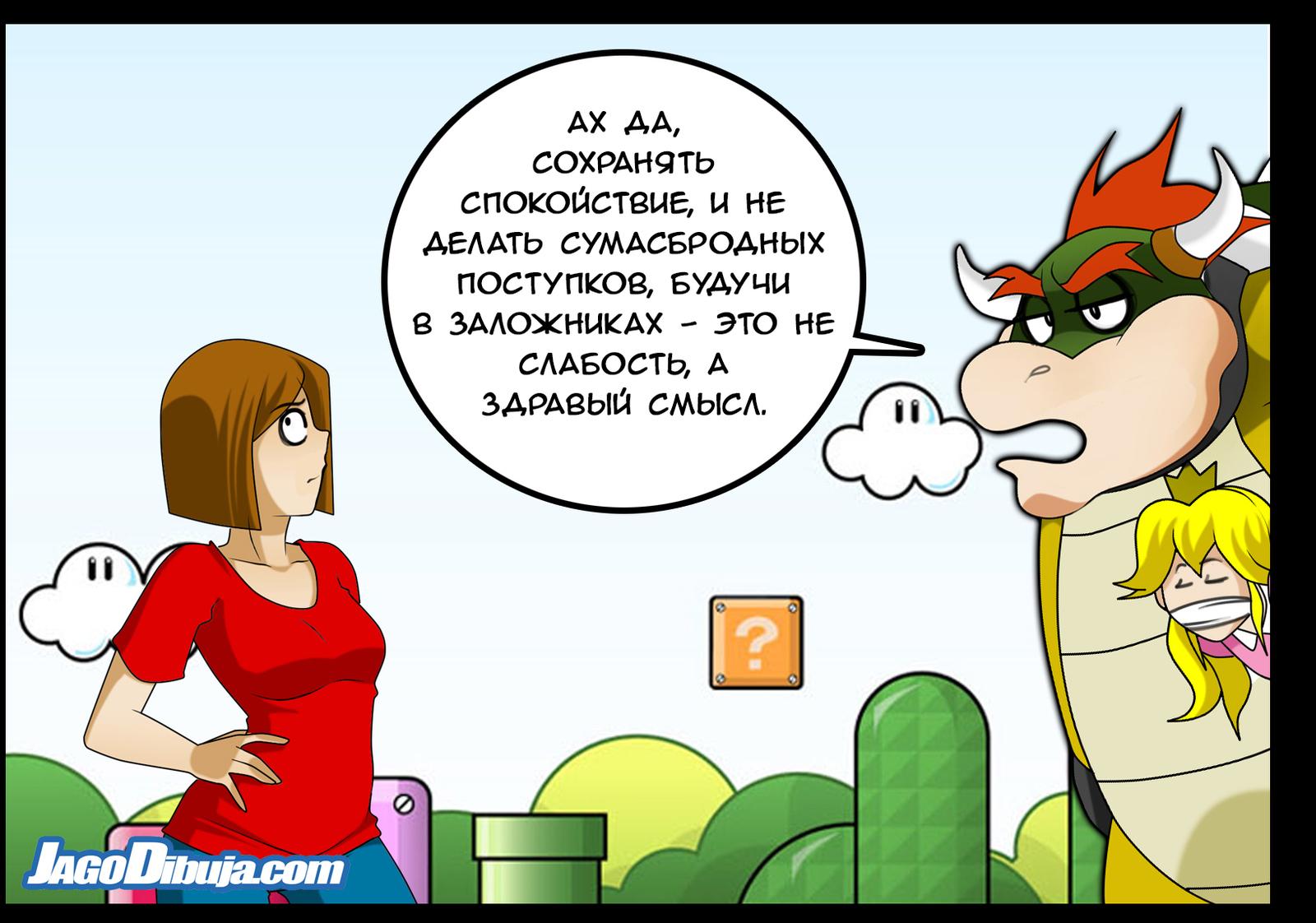 Порно Девочки Мальчиков Страпон