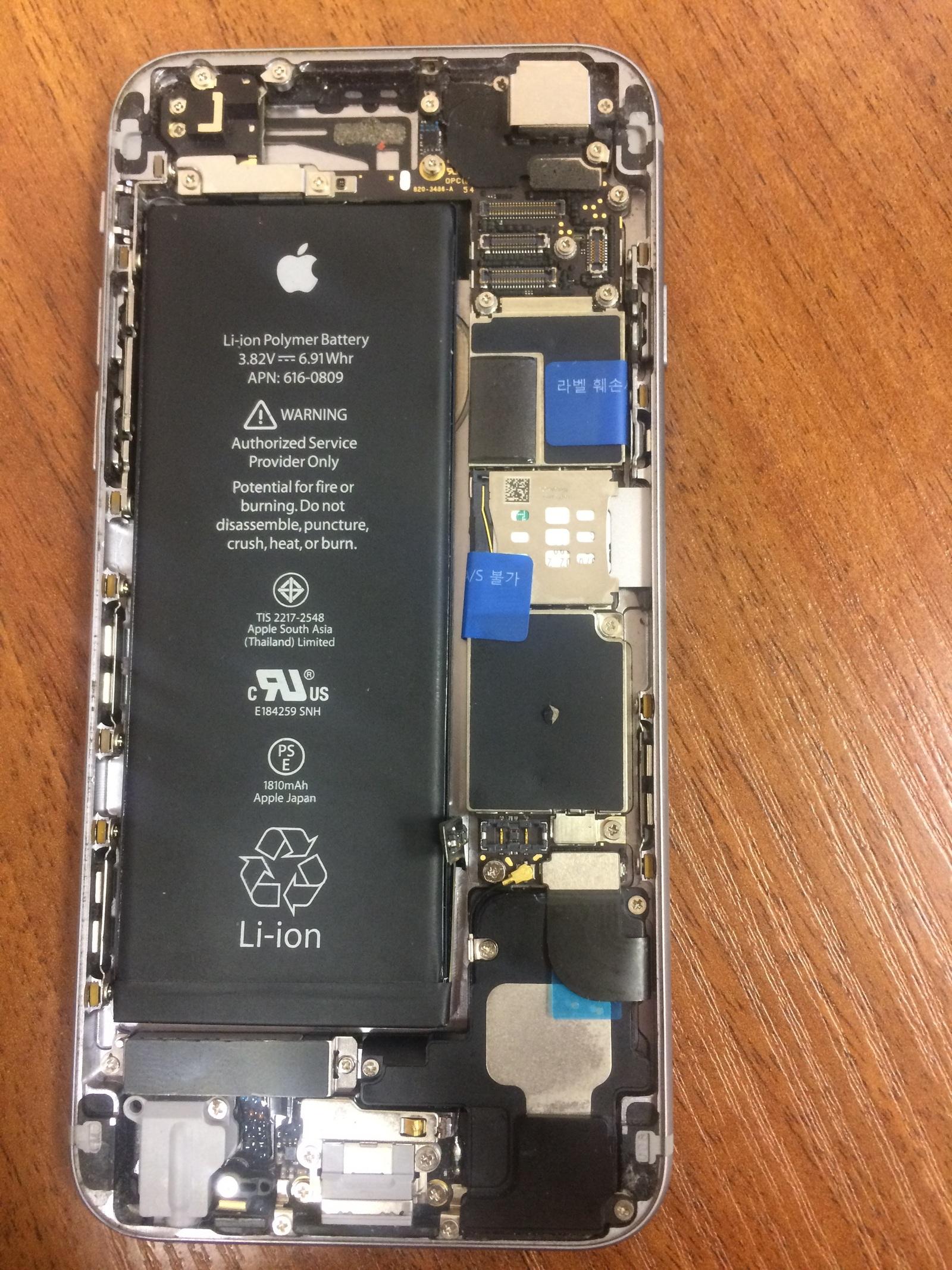 ремонт айфона 3 в челябинске