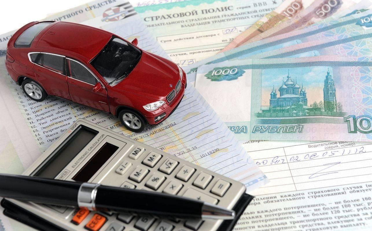 Можно ли вернуть деньги за страхование авто автосалоны москвы официальные дилеры ховер