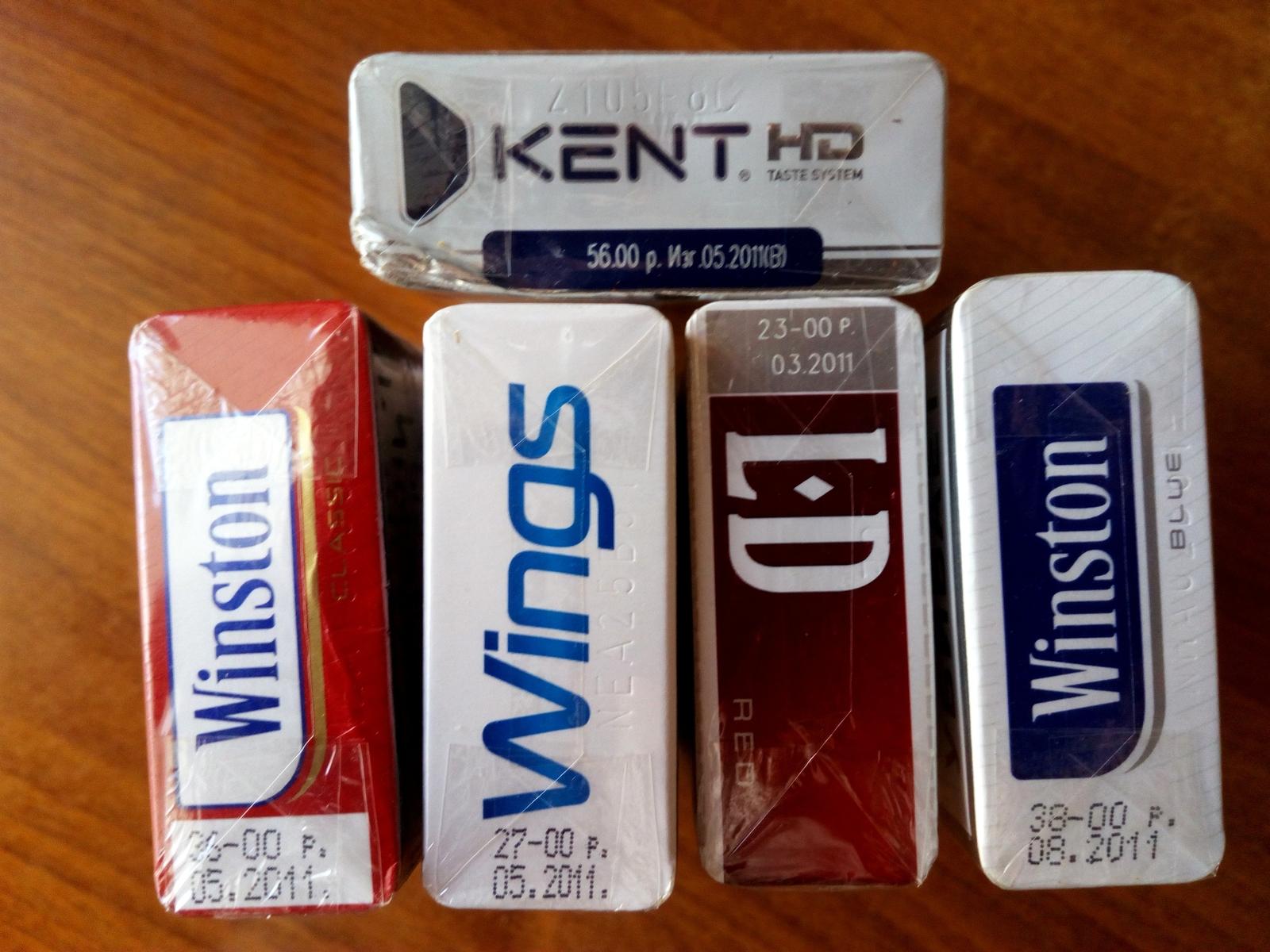 житан сигареты купить москва розница