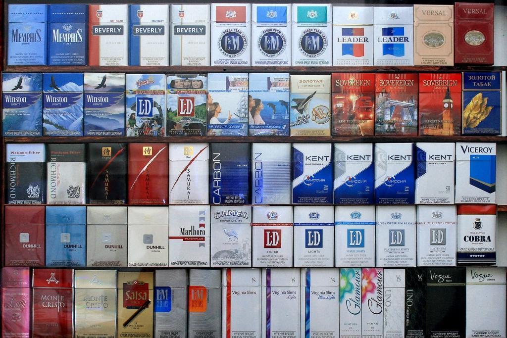 купить сигареты по своей цене