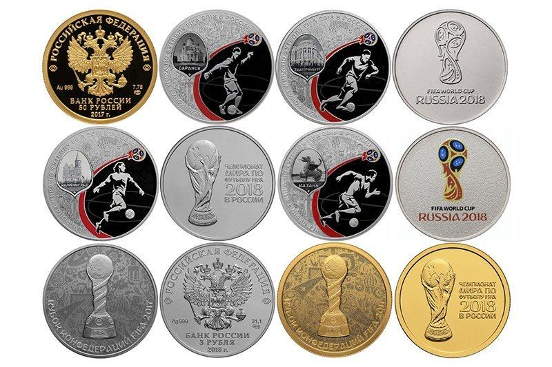 где купить монеты к чемпионату мира по футболу 2018