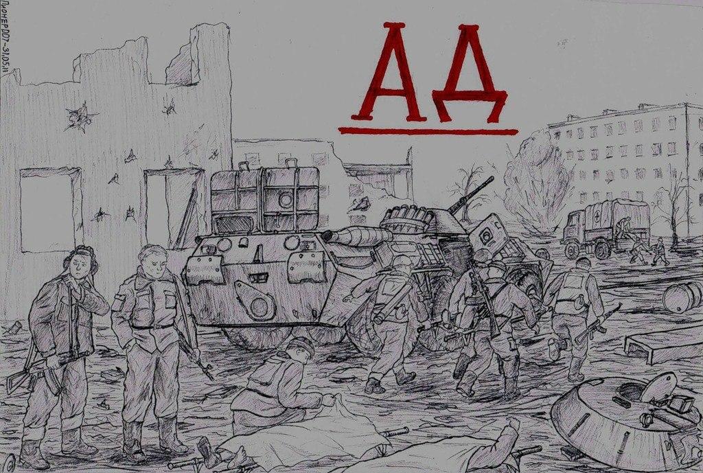 рисунки фото войны