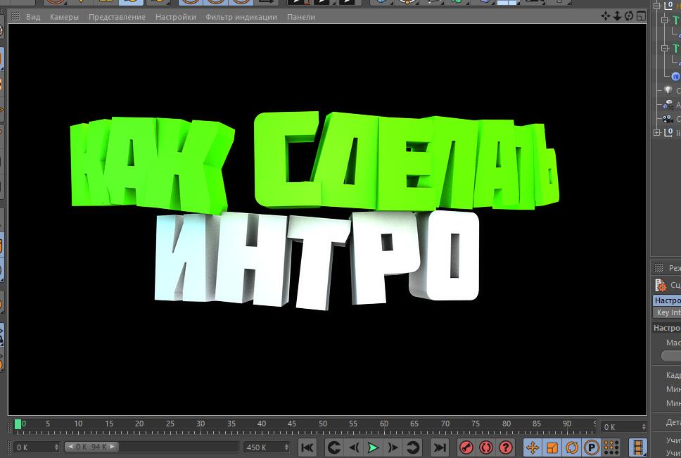 Создать Логотип Онлайн ТУРБОЛОГО 44