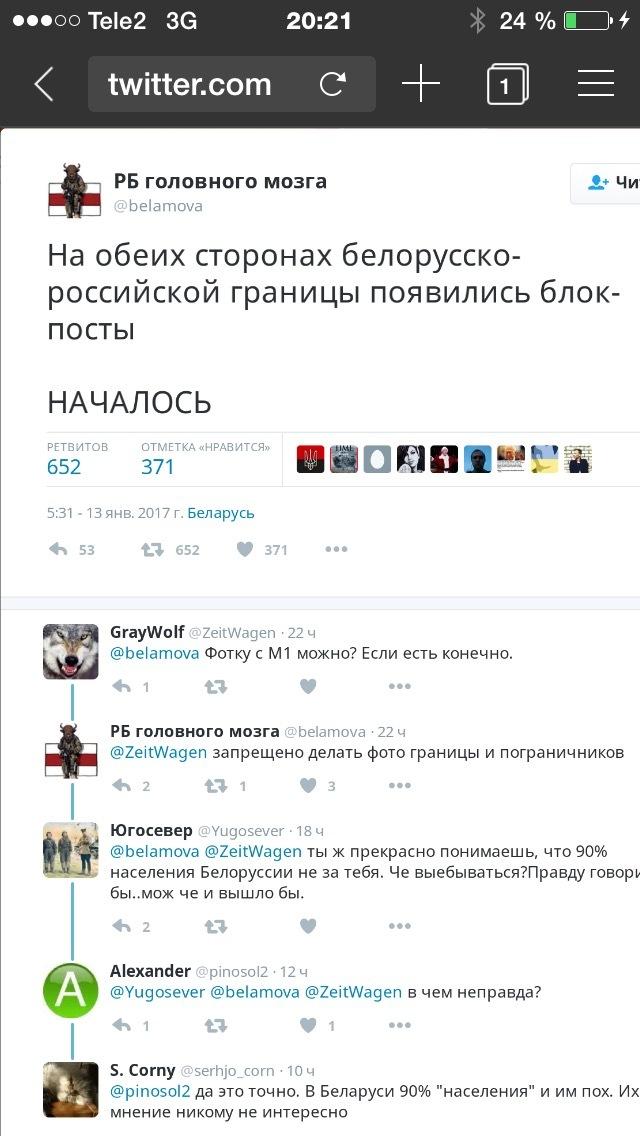 Казахстан ужесточил правила пересечения границы с Россией из-за ... | 1136x640