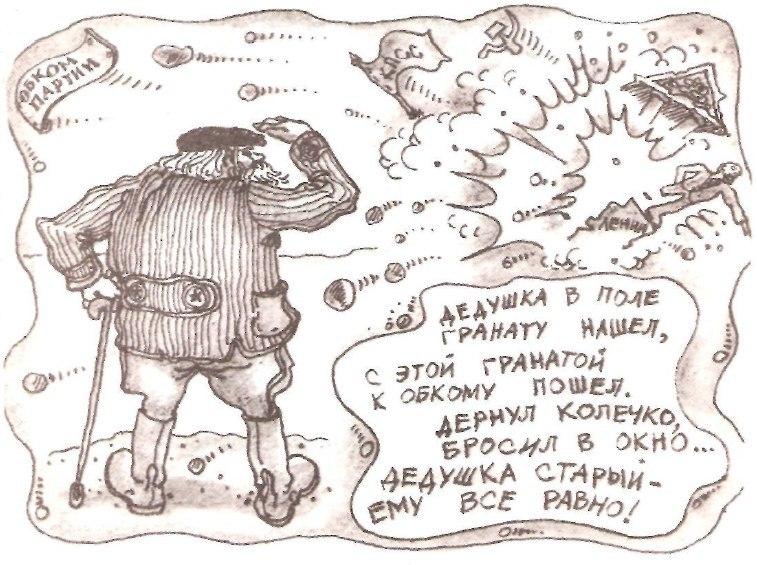 stihotvoreniya-pro-unitaz-uvidyat-ne-tolko-golie-zadnitsi