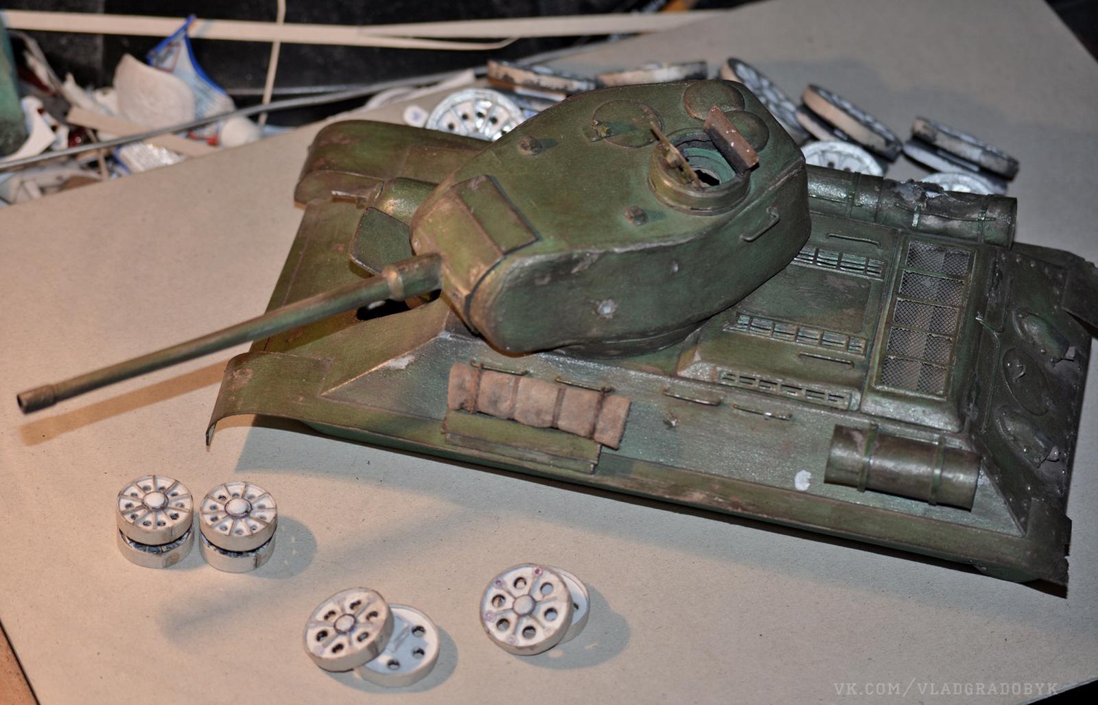 Сделать танк т 34 85 своими руками