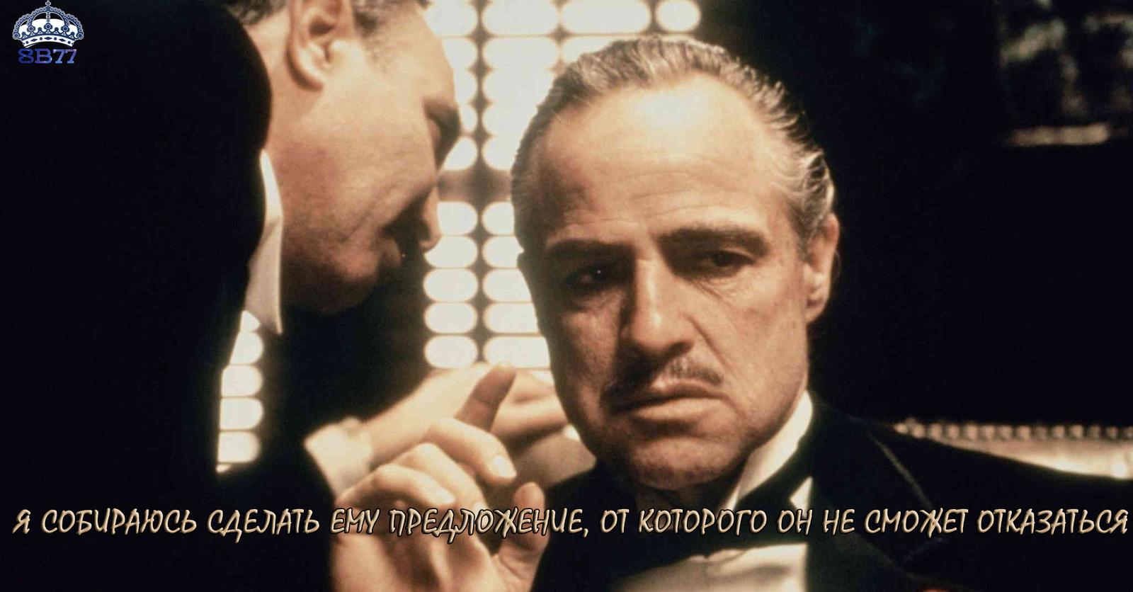 Картинки по запросу цитаты из фильма леон