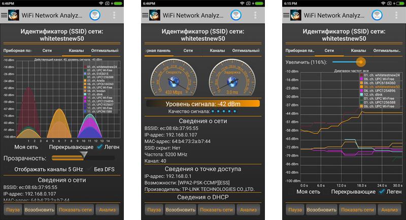 Скачать на андроид программу для измерения расстояния