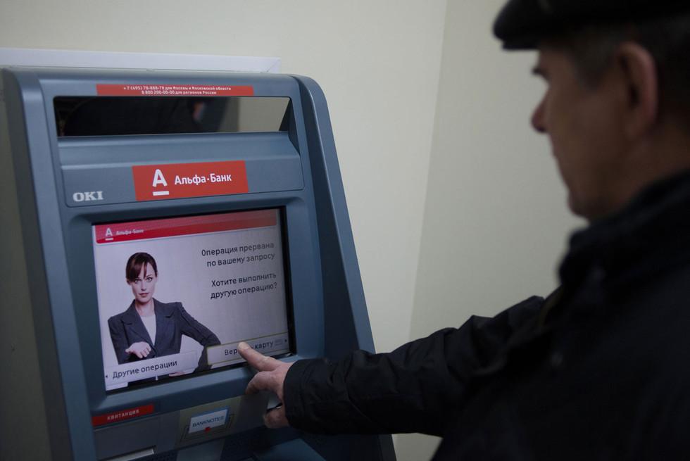 как проверить наличие штрафов на автомобиль казахстан