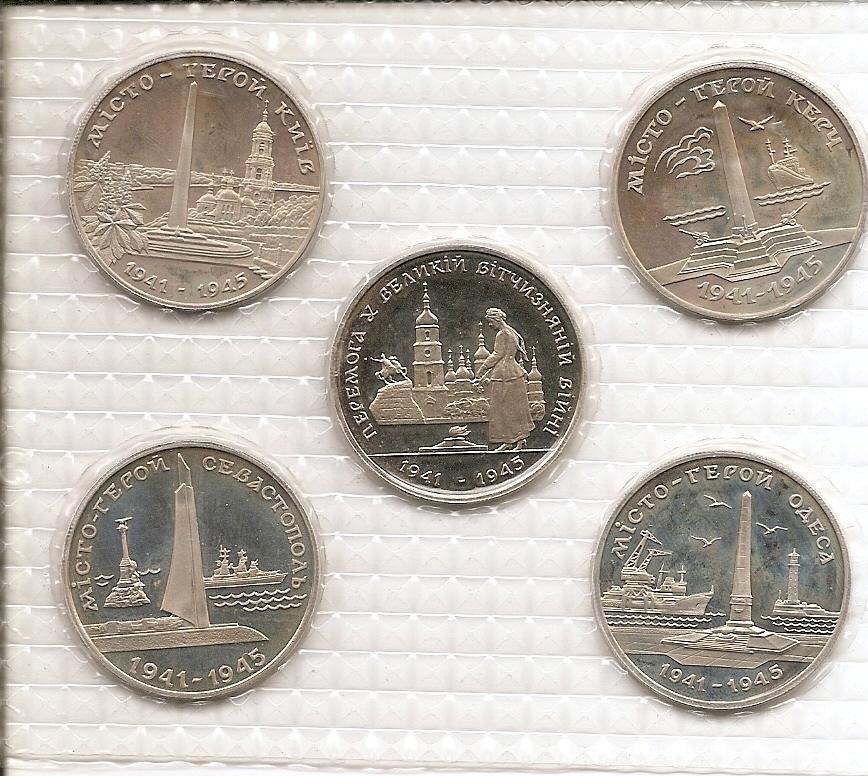 Какие есть коллекции монет стоимость советских монет в казахстане