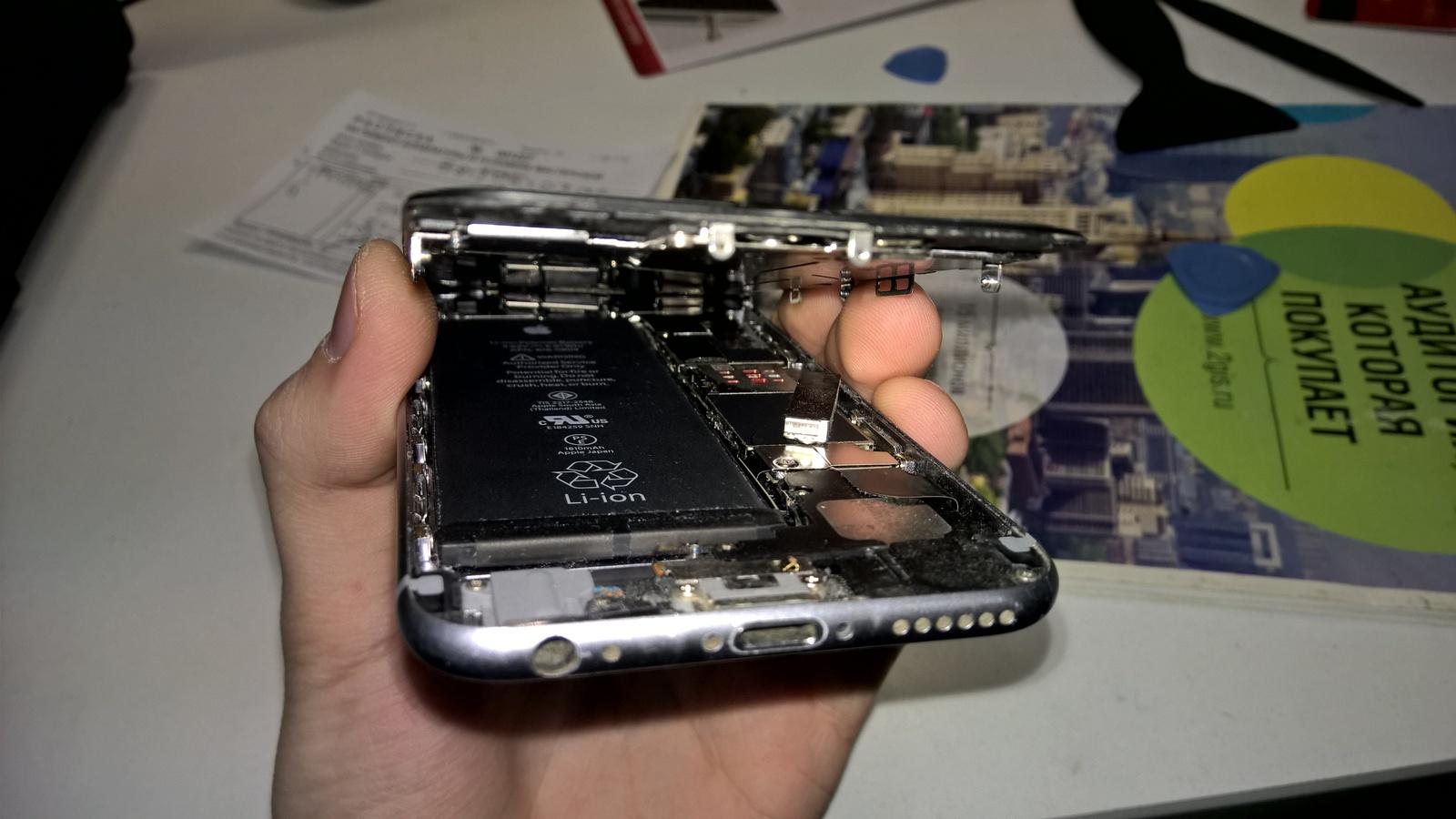 Обои На Телефон Внутренности Айфона