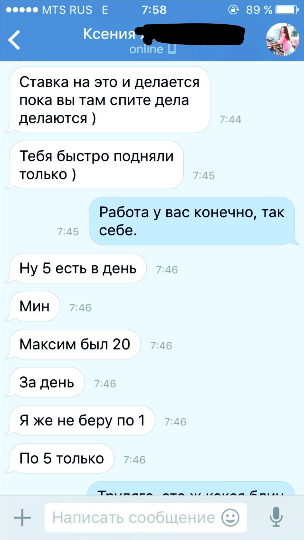 Ivasinews  Самый языкатый сайт Одессы