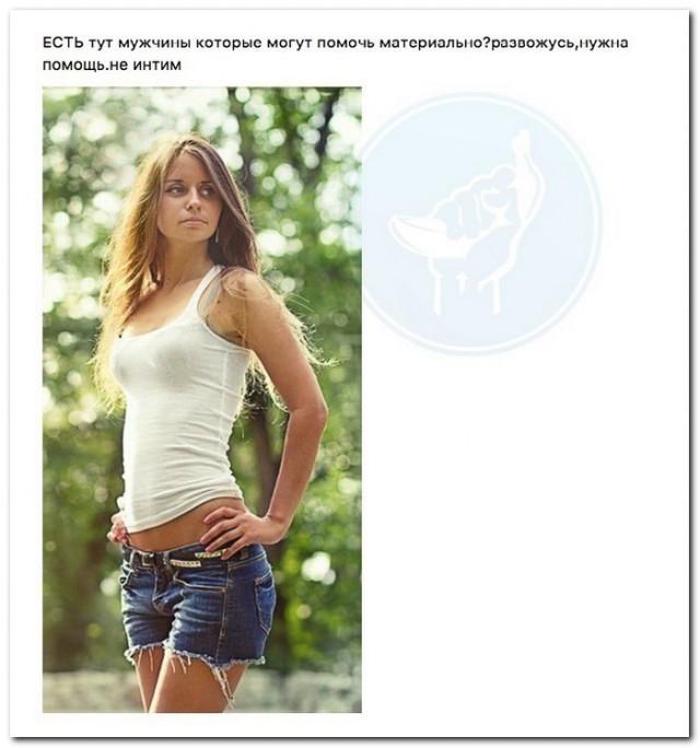 Секс в москве сейчас с дамой спонсором — pic 8
